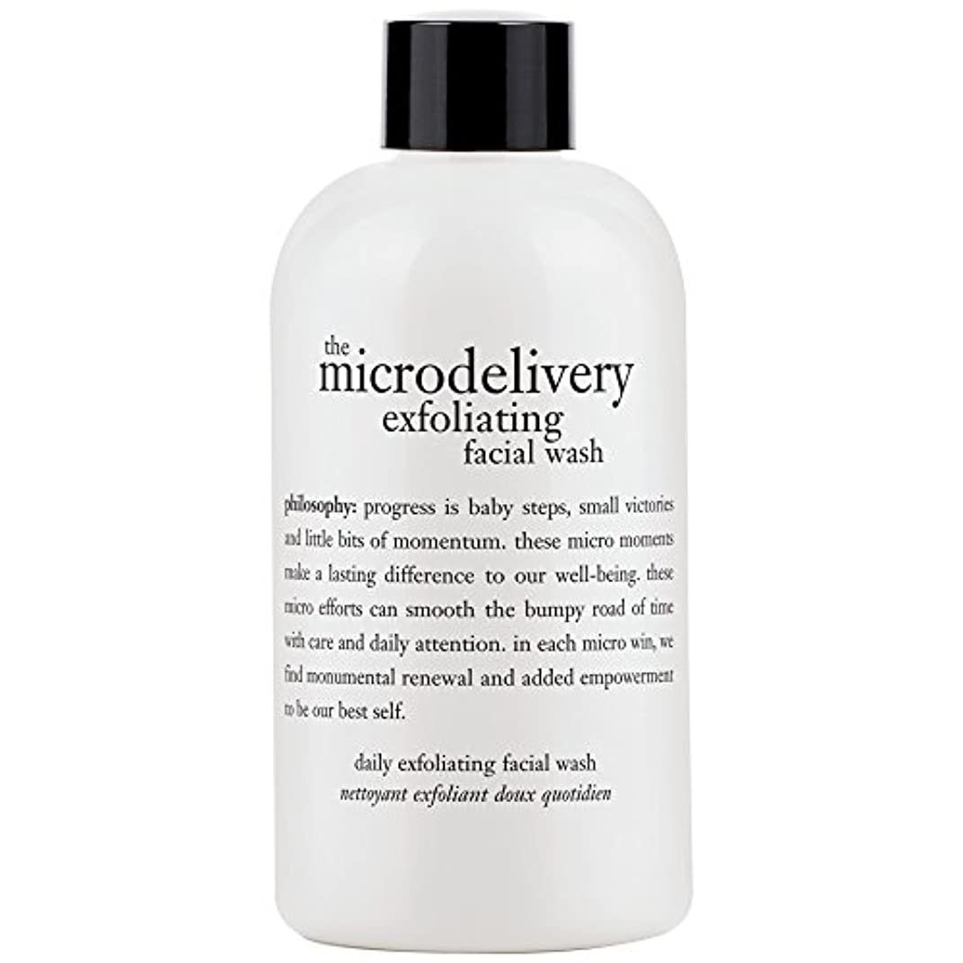 メリーナチュラル心配哲学洗浄を剥離ミクロ送達、240ミリリットル (Philosophy) - Philosophy The Microdelivery Exfoliating Wash, 240ml [並行輸入品]