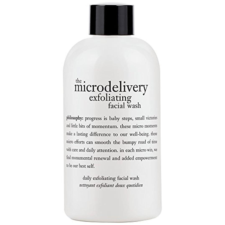 妊娠した彼らのもの憎しみ哲学洗浄を剥離ミクロ送達、240ミリリットル (Philosophy) - Philosophy The Microdelivery Exfoliating Wash, 240ml [並行輸入品]
