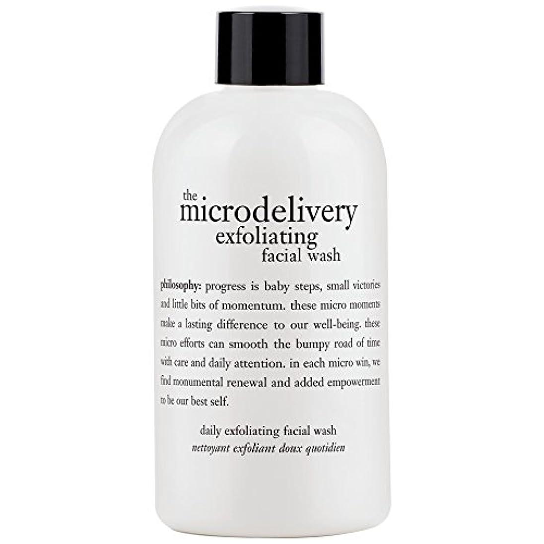 拡張パースブラックボロウマッサージ哲学洗浄を剥離ミクロ送達、240ミリリットル (Philosophy) - Philosophy The Microdelivery Exfoliating Wash, 240ml [並行輸入品]