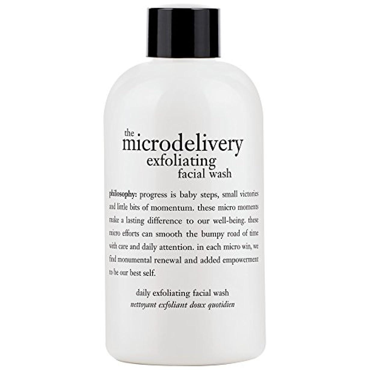 二次憎しみ俳句哲学洗浄を剥離ミクロ送達、240ミリリットル (Philosophy) (x2) - Philosophy The Microdelivery Exfoliating Wash, 240ml (Pack of 2) [並行輸入品]