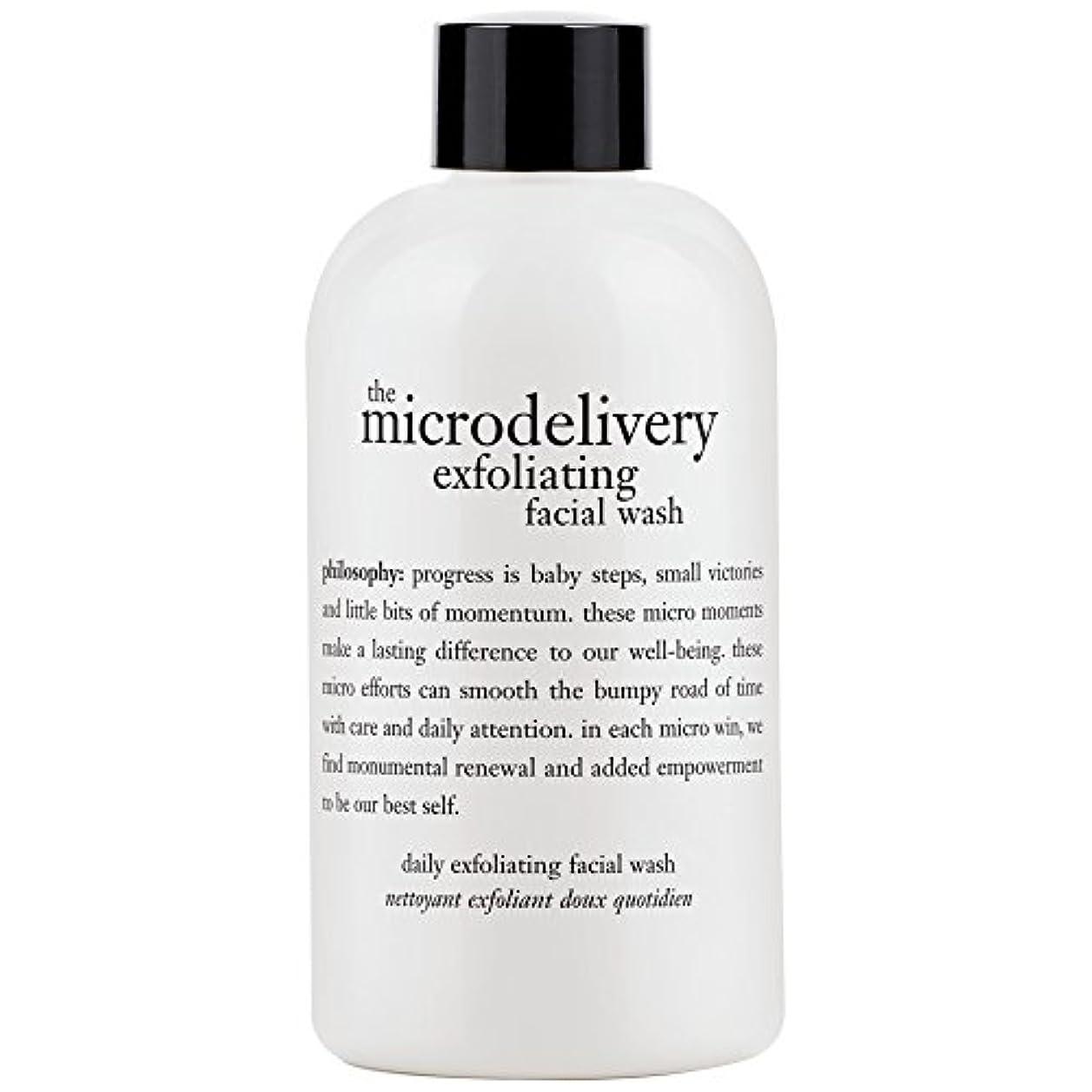 月曜日きらきらポータブル哲学洗浄を剥離ミクロ送達、240ミリリットル (Philosophy) (x2) - Philosophy The Microdelivery Exfoliating Wash, 240ml (Pack of 2) [並行輸入品]