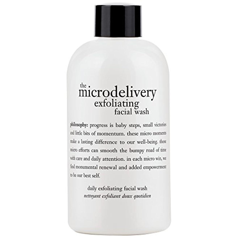 特派員ペイン同僚哲学洗浄を剥離ミクロ送達、240ミリリットル (Philosophy) (x6) - Philosophy The Microdelivery Exfoliating Wash, 240ml (Pack of 6) [並行輸入品]