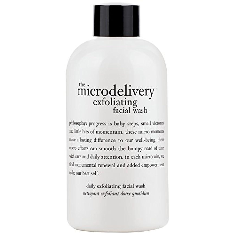 ポール汗欠陥哲学洗浄を剥離ミクロ送達、240ミリリットル (Philosophy) (x6) - Philosophy The Microdelivery Exfoliating Wash, 240ml (Pack of 6) [並行輸入品]