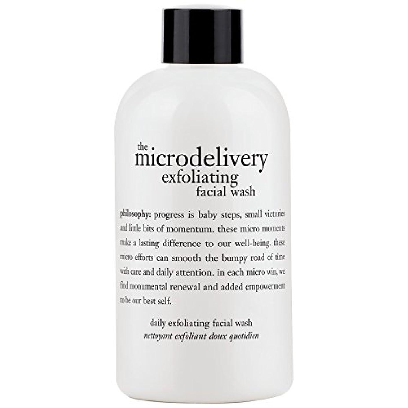 どんなときも配送悲観的哲学洗浄を剥離ミクロ送達、240ミリリットル (Philosophy) - Philosophy The Microdelivery Exfoliating Wash, 240ml [並行輸入品]