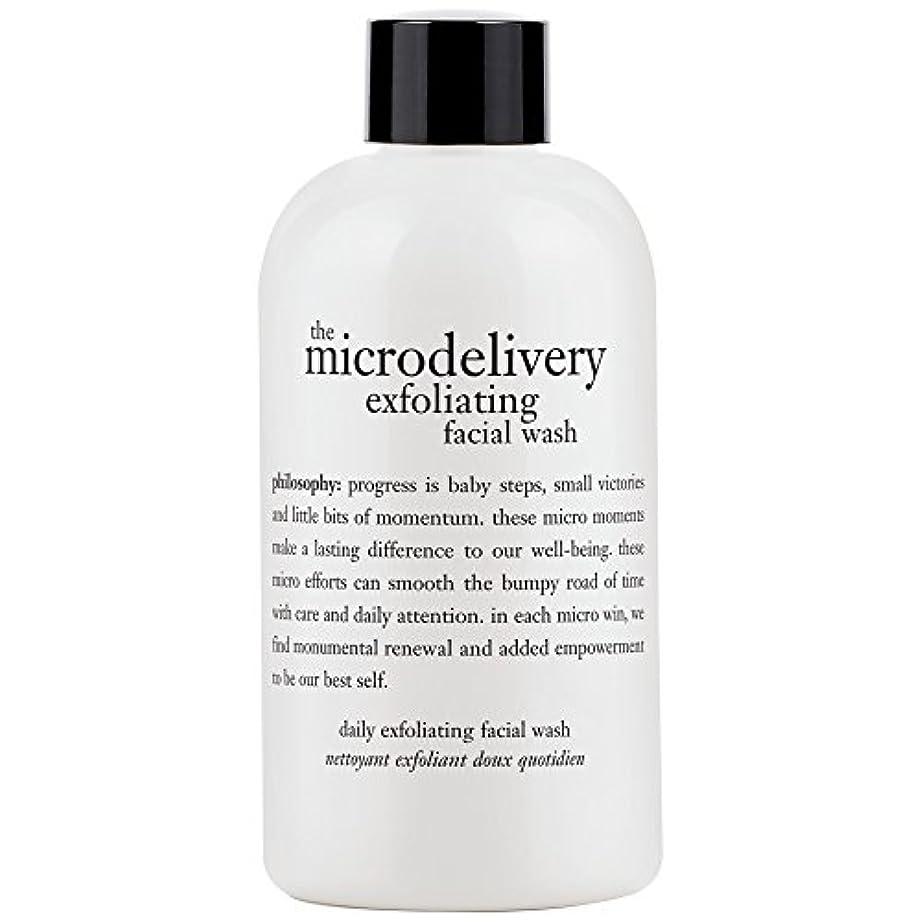 今まで通訳シルエット哲学洗浄を剥離ミクロ送達、240ミリリットル (Philosophy) (x2) - Philosophy The Microdelivery Exfoliating Wash, 240ml (Pack of 2) [並行輸入品]