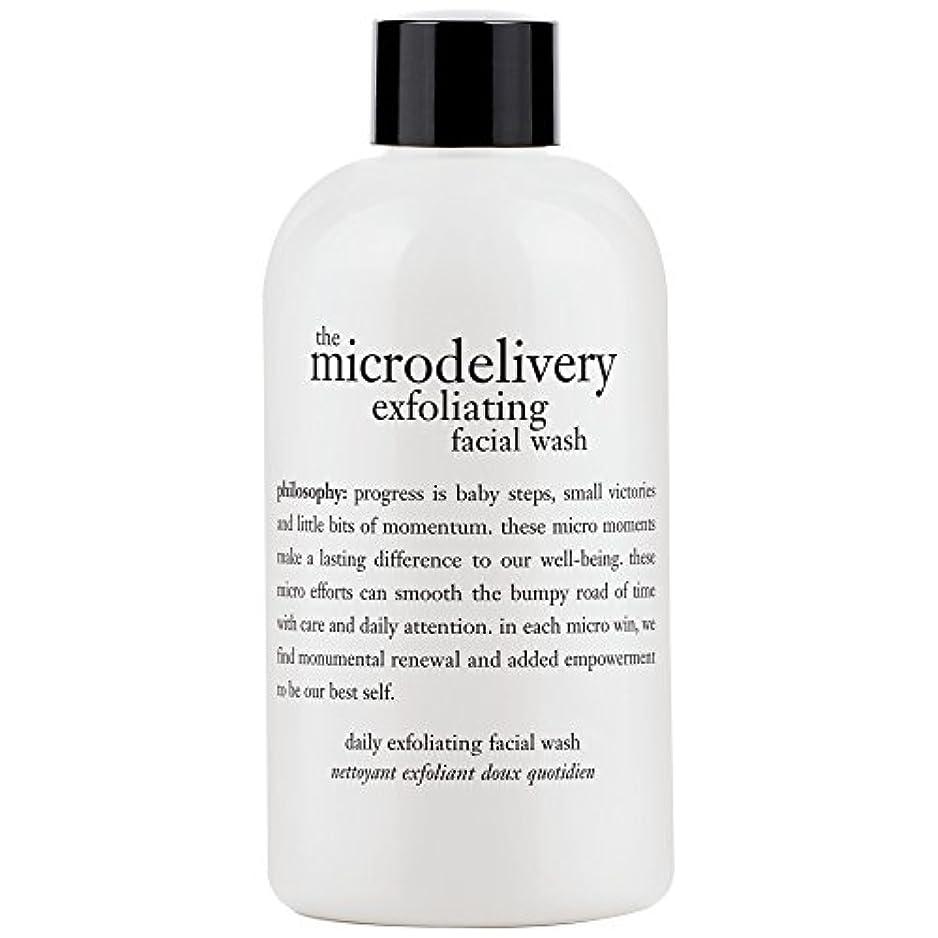 衝撃アナリスト共産主義者哲学洗浄を剥離ミクロ送達、240ミリリットル (Philosophy) - Philosophy The Microdelivery Exfoliating Wash, 240ml [並行輸入品]