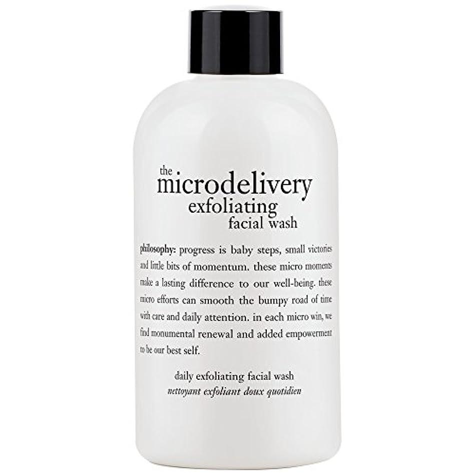 岸ピカソ娘哲学洗浄を剥離ミクロ送達、240ミリリットル (Philosophy) - Philosophy The Microdelivery Exfoliating Wash, 240ml [並行輸入品]