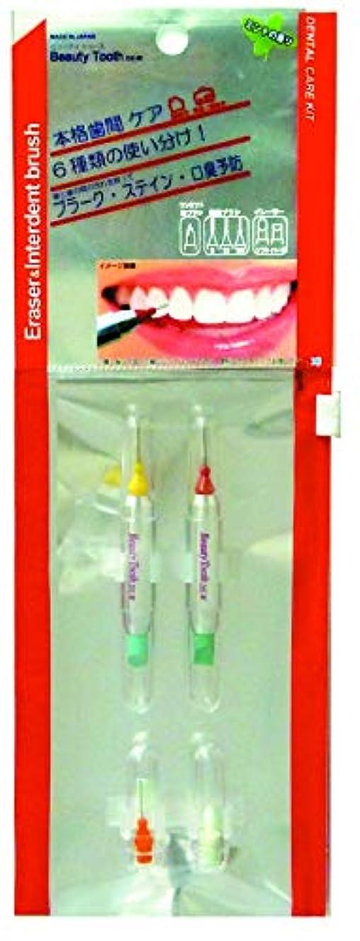 ジャム黙ボランティアBeauty tooth DX-W-A