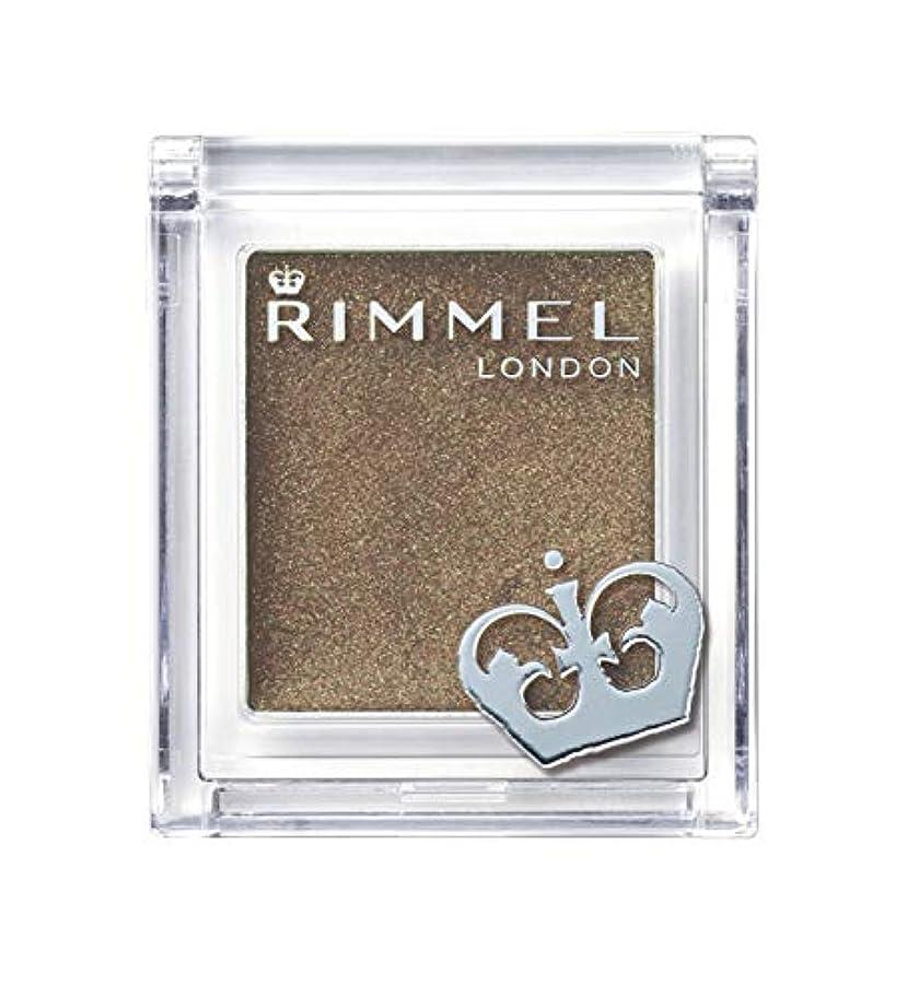 場合実用的権威Rimmel (リンメル) リンメル プリズム パウダーアイカラー 025 スモーキーベージュ 1.5g アイシャドウ