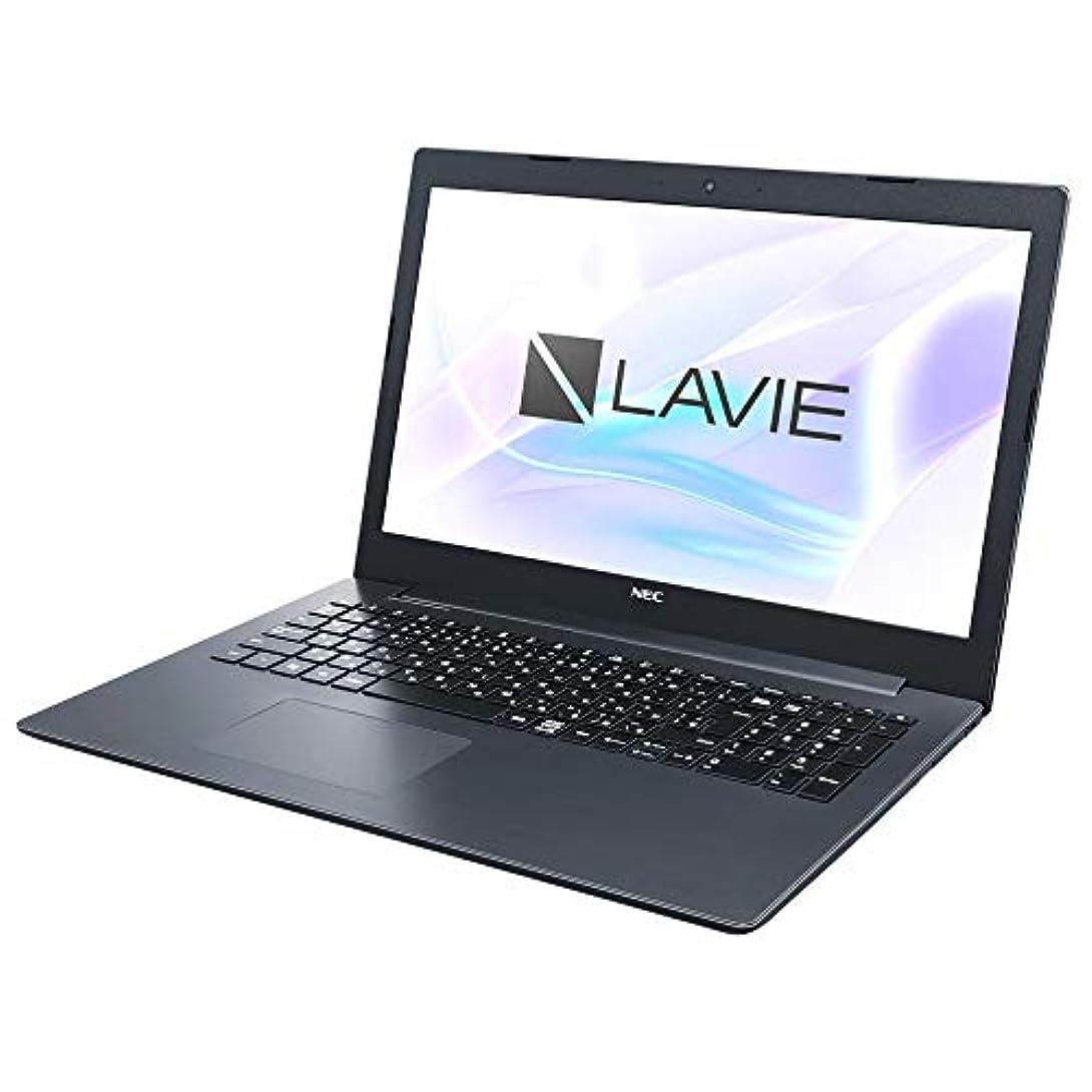 アシスト行進帰るNEC PC-NS600MAB LAVIE Note Standard