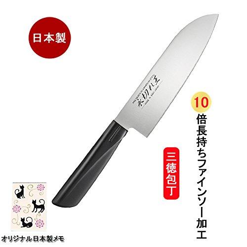 [特許出願済み] 日本製 三徳包丁 永切れ王 研がなくても切...