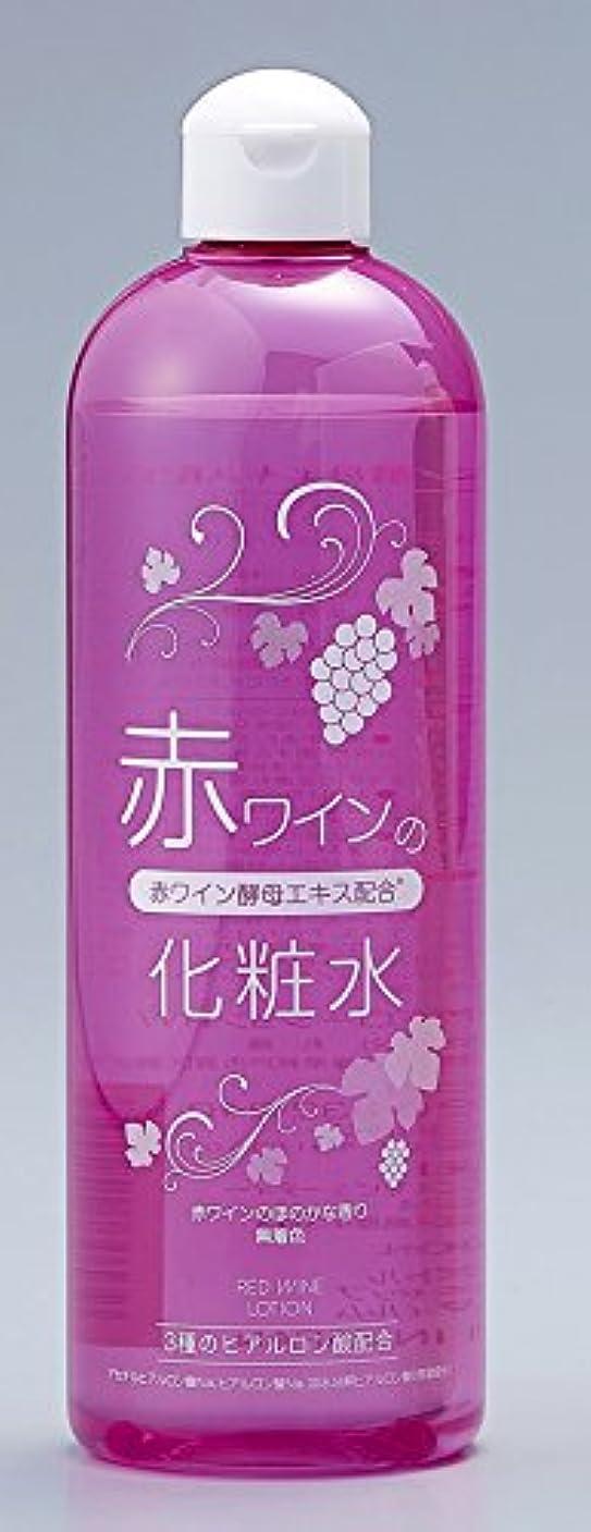 フェザーキルト復活赤ワインの化粧水 500ml