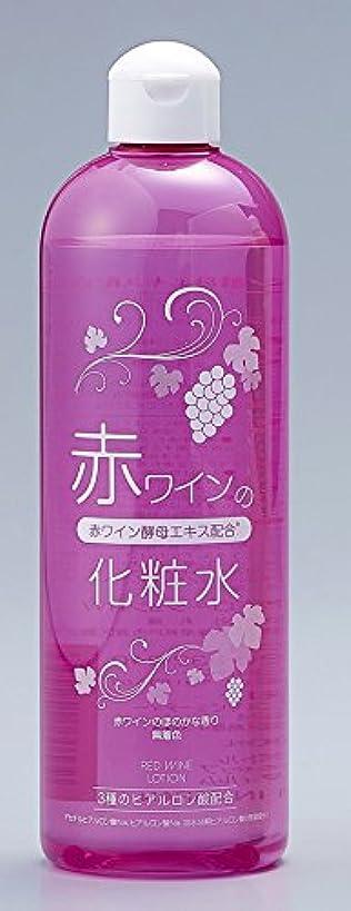 横たわるメンテナンスヒョウ赤ワインの化粧水 500ml