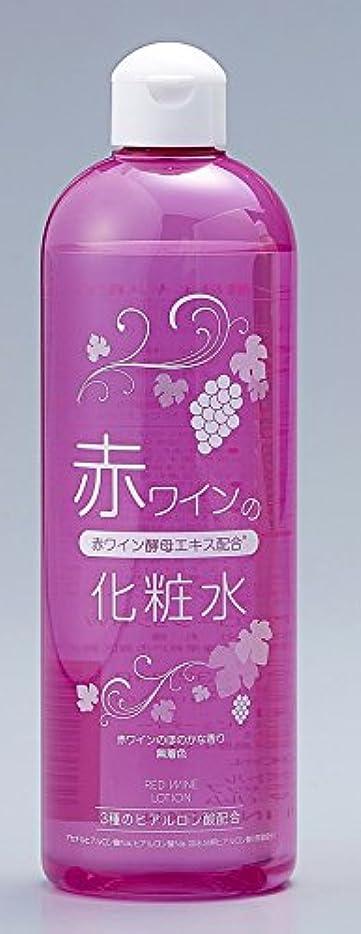 ローラー定義するれんが赤ワインの化粧水 500ml