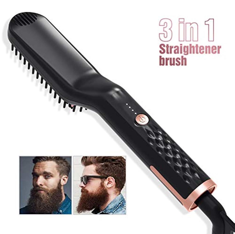 ホップ一握り哀れなクイックヘアスタイラーホット櫛とひげ矯正ブラシの髪のための男性ひげ矯正ストレート360°回転コードでひげと髪のスタイリングのための櫛高速シェーピング