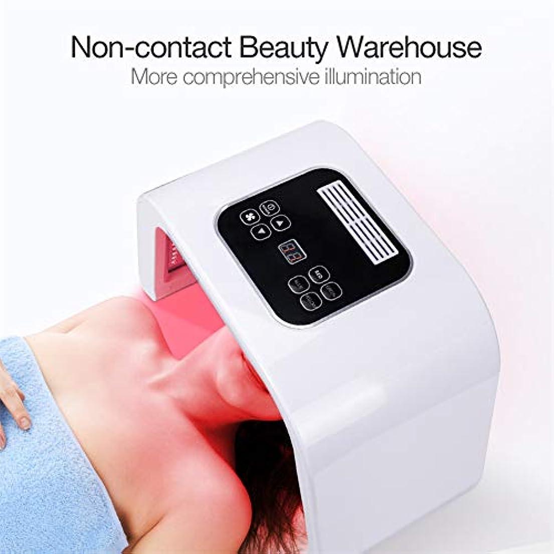 巨大な行商人ハンドブックプロフェッショナル光子PDT LEDライトフェイシャルマスクマシン7色のにきび治療フェイスホワイトニング肌の若返りライトセラピー