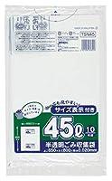 【まとめ買い】ジャパックス 容量表示入りポリ袋 レギュラータイプ 45L 白半透明 TSN45 ×20個
