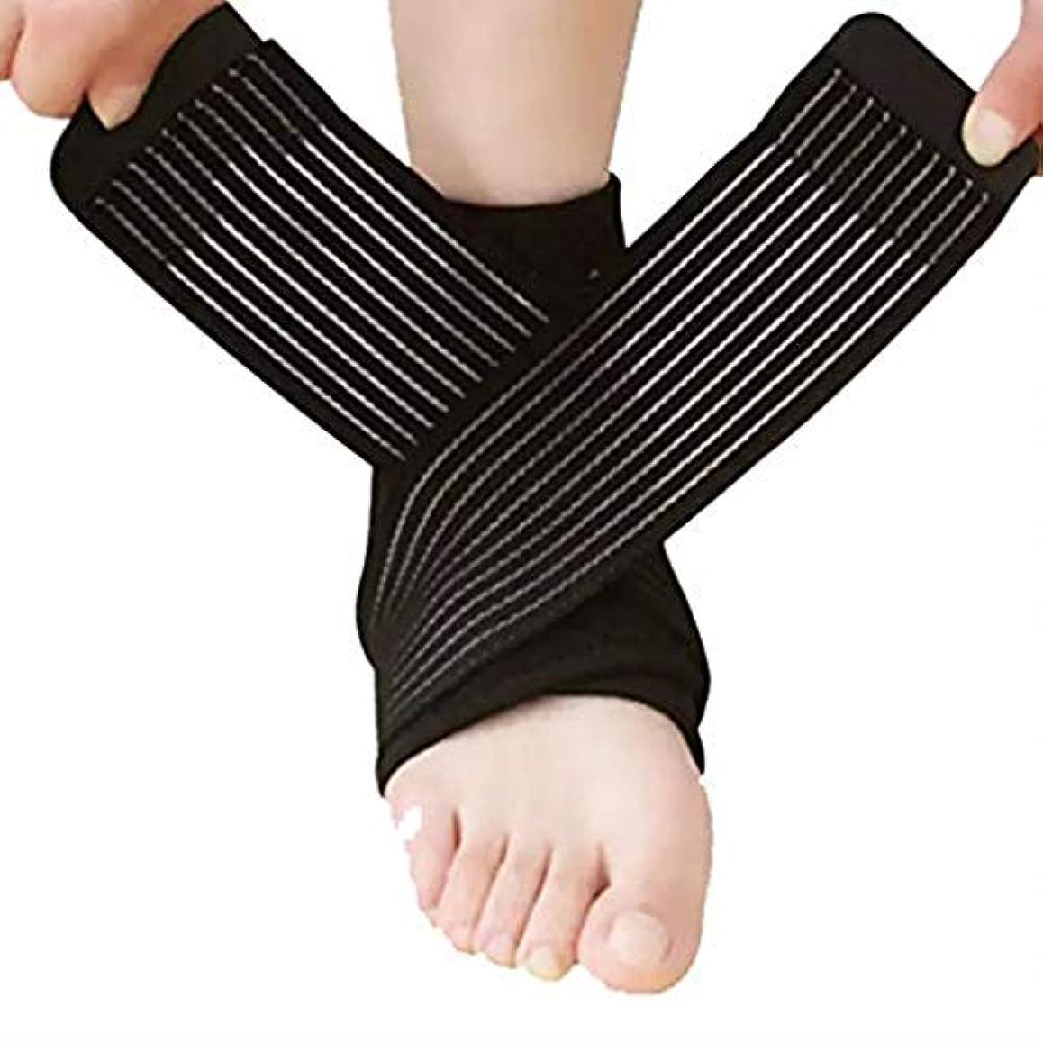 誓約アーティキュレーション固有の足首サポート調節可能な足首ブレース通気性のあるナイロン素材伸縮性があり快適な1サイズスポーツに最適慢性的な足首の捻Sp疲労からの保護