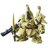 機動戦士ガンダム ガシャポン戦士NEXT22 [2.ジ?O](単品)