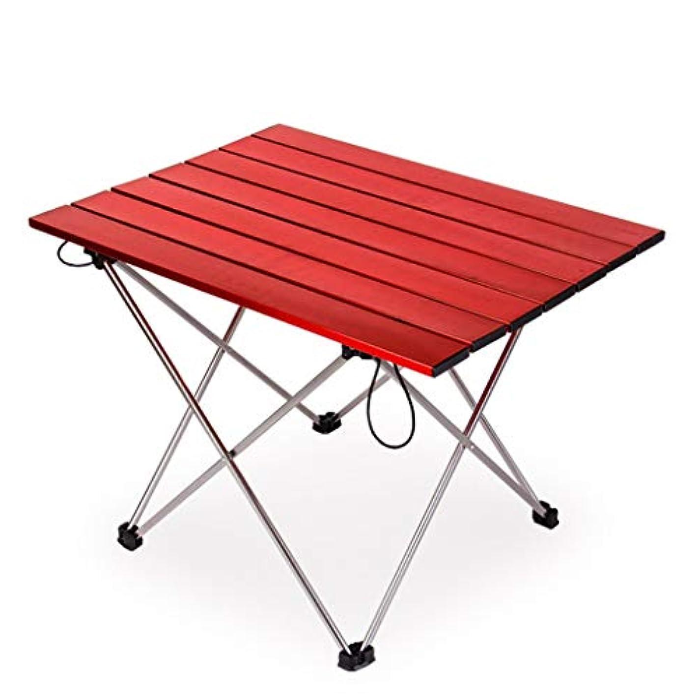 サイズかもしれないもし釣り用ピクニックのための屋外折りたたみポータブルキャンプテーブルガーデンテーブル (色 : Red)