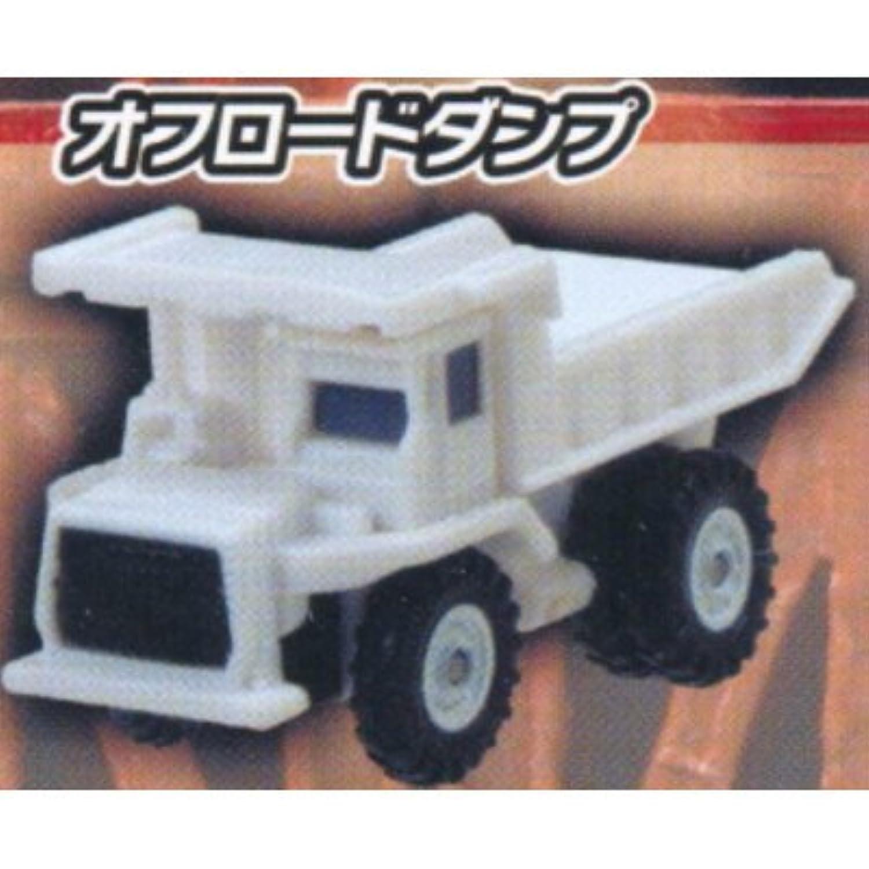 ポケットトミカ 無敵の建設車両スペシャル [3.オフロードダンプ](単品)