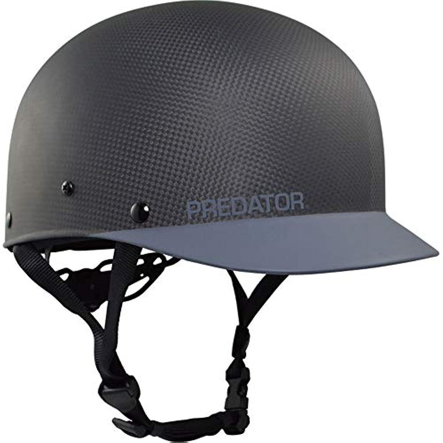 政治家税金意外PREDATOR Team Carbon Shiznit Kayak Helmet-Black/Grey-S/M 141[並行輸入]