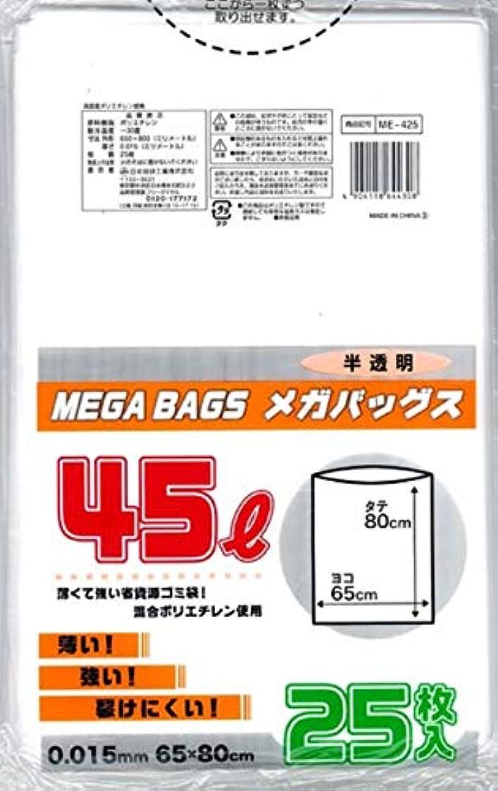助手矛盾オアシスメガバックス 半透明 ポリ袋 45L 25枚入