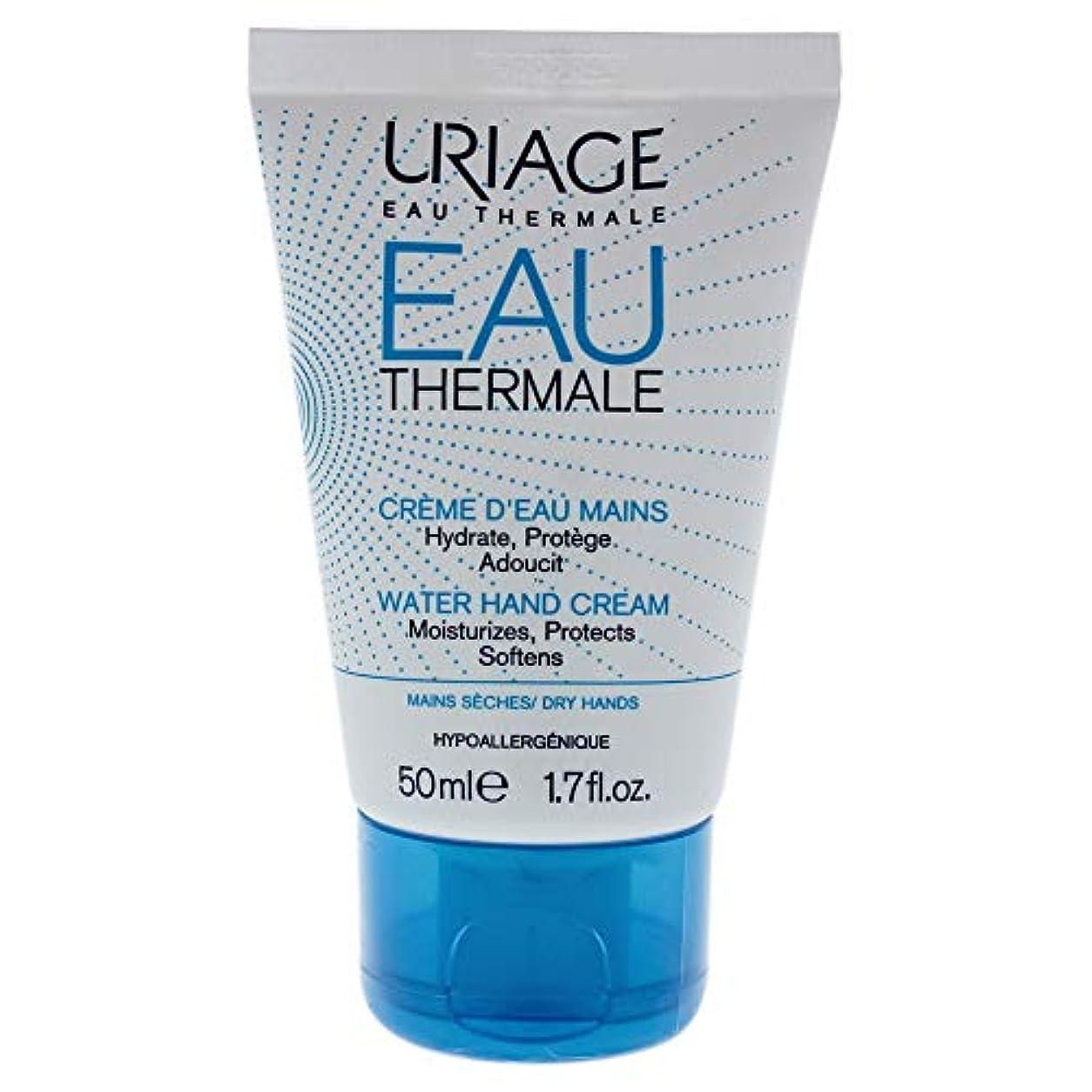 世界記録のギネスブック内陸希望に満ちたEau Thermale Water Hand Cream