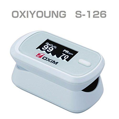 【ISO準拠】シースター パルスオキシメーター NEWオキシヤング S-126