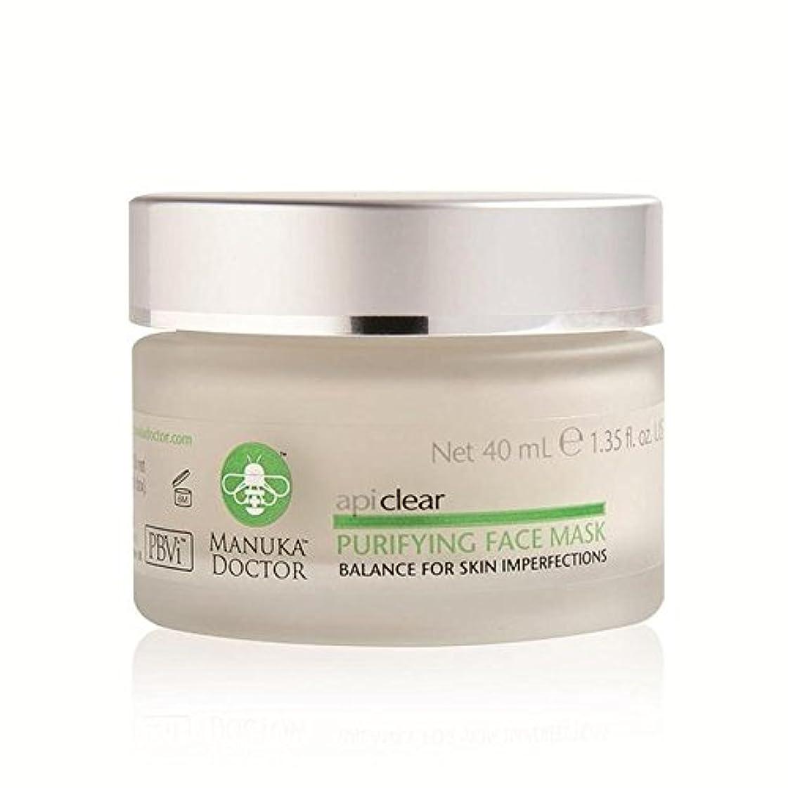 異議痛み骨髄マヌカドクター明確な浄化フェイスマスク40ミリリットル x2 - Manuka Doctor Api Clear Purifying Face Mask 40ml (Pack of 2) [並行輸入品]
