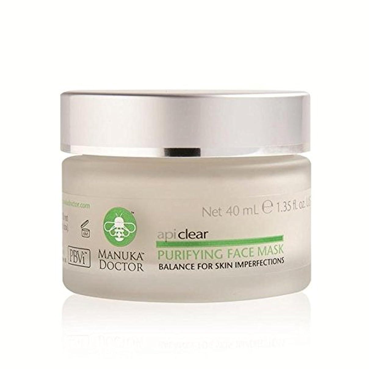 落胆させるまどろみのある乳製品マヌカドクター明確な浄化フェイスマスク40ミリリットル x4 - Manuka Doctor Api Clear Purifying Face Mask 40ml (Pack of 4) [並行輸入品]