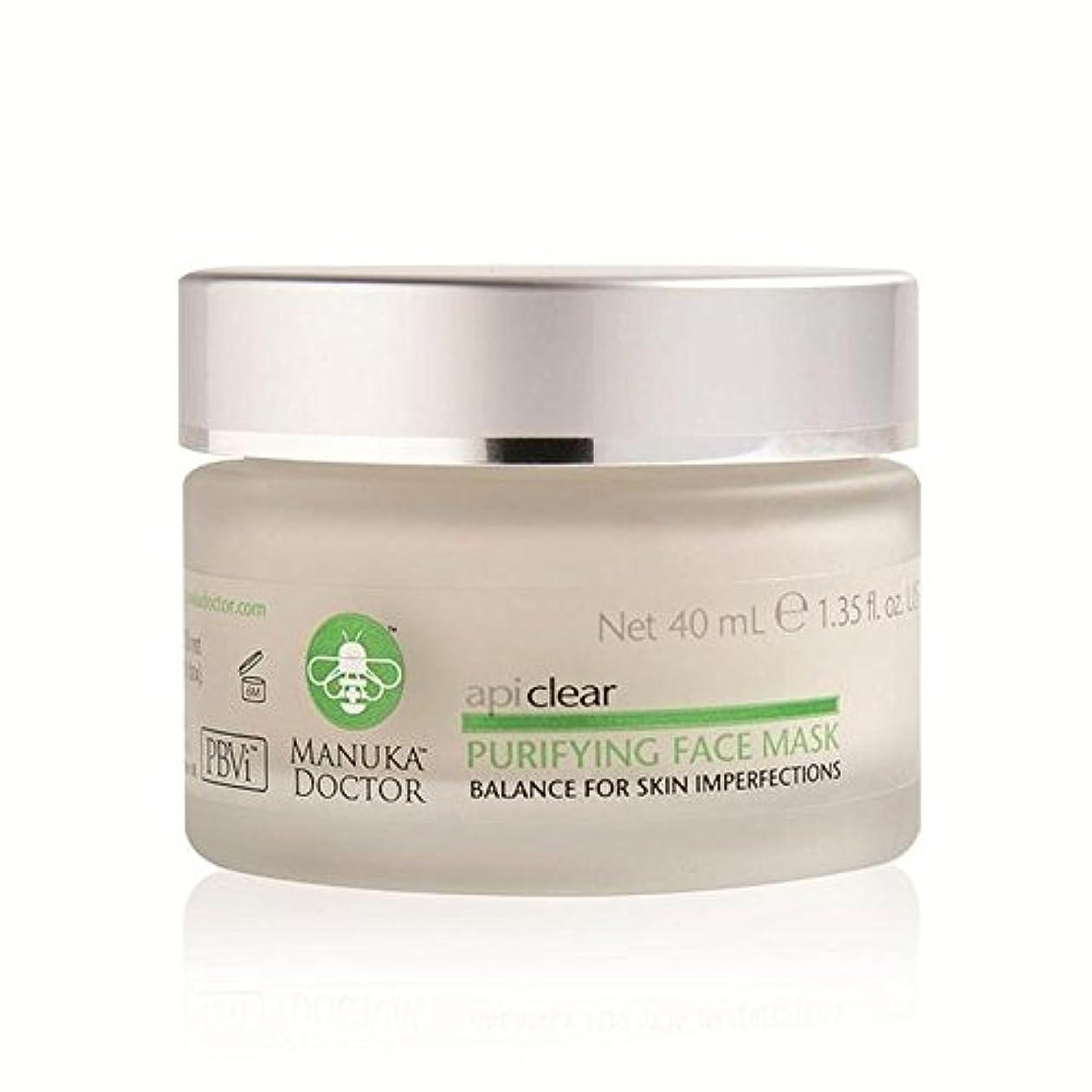 貢献満足できるしつけManuka Doctor Api Clear Purifying Face Mask 40ml (Pack of 6) - マヌカドクター明確な浄化フェイスマスク40ミリリットル x6 [並行輸入品]