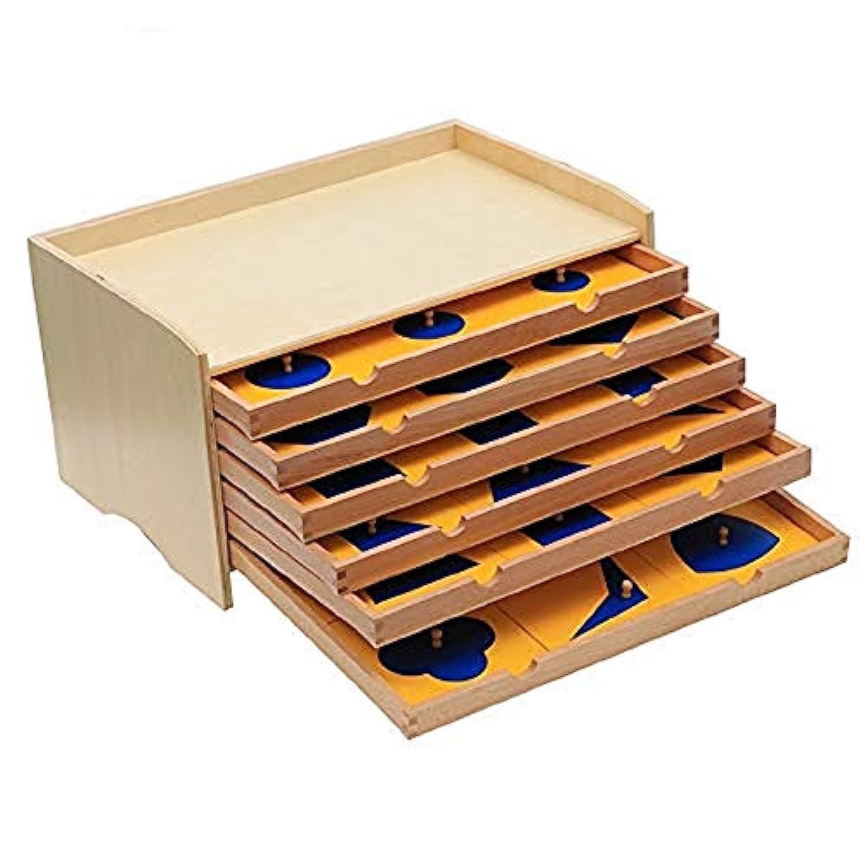 DANNI Baby Toy モンテッソーリ 幾何学的キャビネット 青 箱付き 早期子供用 幼稚園のつば 幾何学的形状 教育補助具