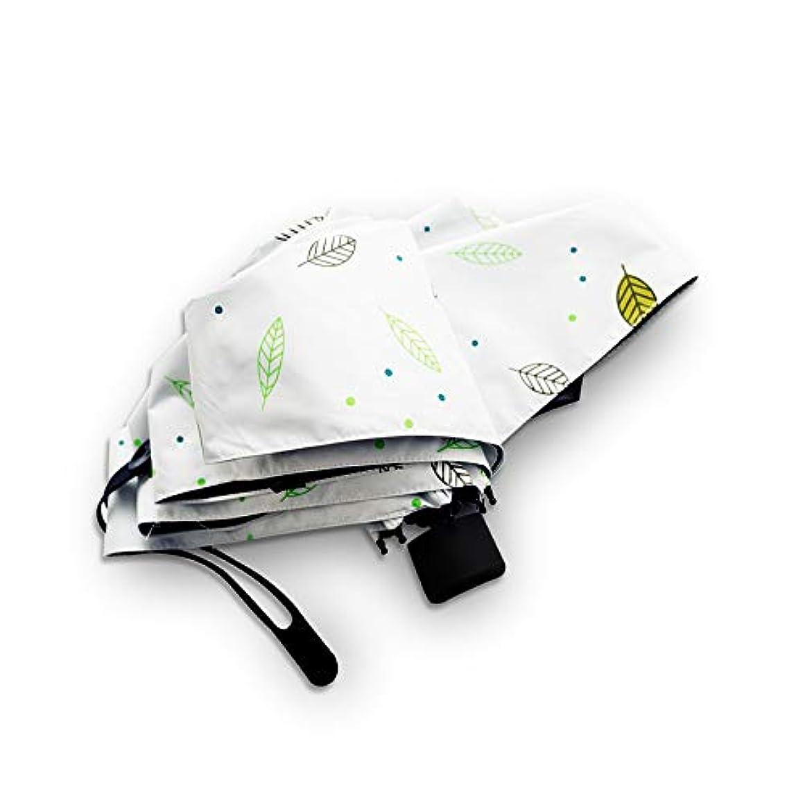 お酒子犬パイプhatsutec 日傘 軽量 190g レディース 軽量 uv 折りたたみ傘 晴雨兼用 uvカット 完全遮光 紫外線遮蔽率99% UPF50+ カバー付き