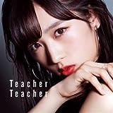 Teacher Teacher<劇場盤>/