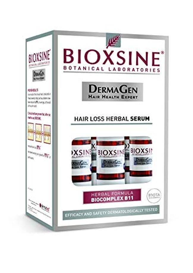 入場もう一度全体無香料の男性のためのBIOXSINEの毛損失の草の血清 - Biocomplex B11元の