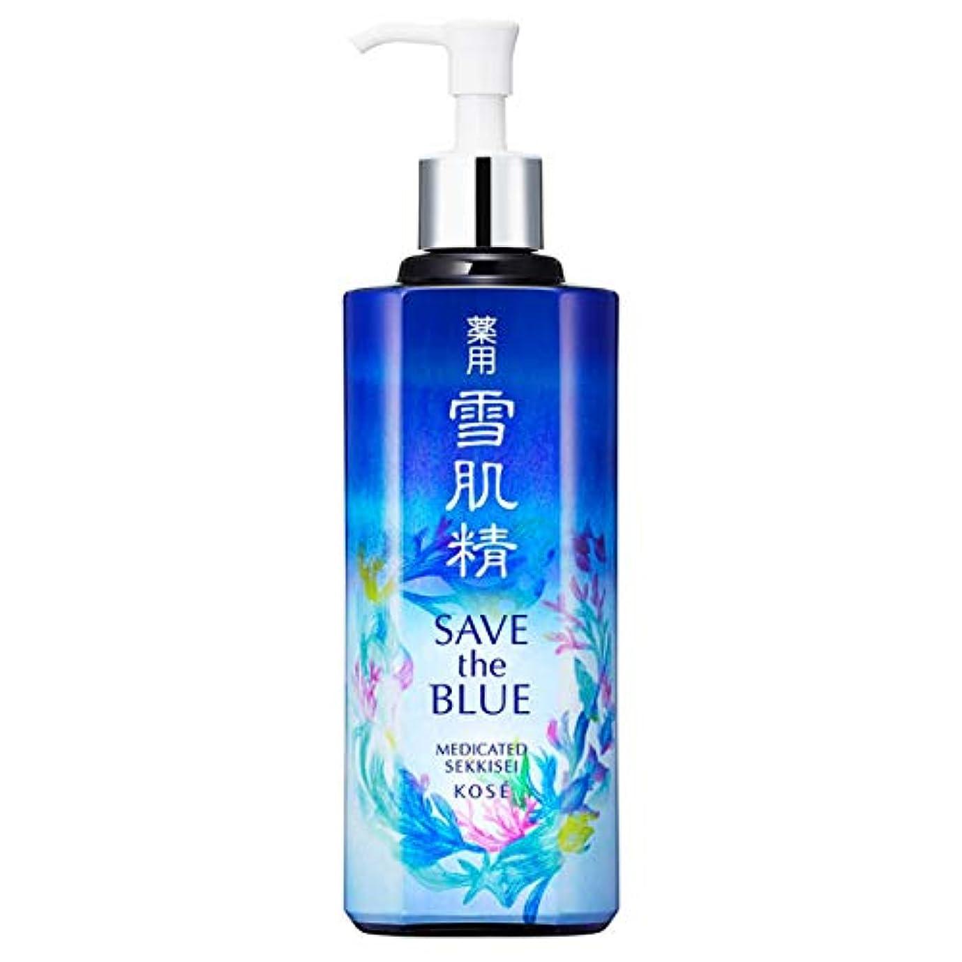 明快流す学ぶコーセー 雪肌精 化粧水 「SAVE the BLUE」デザインボトル(みずみずしいタイプ) 500ml【限定】