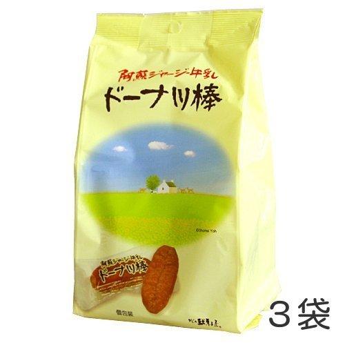 フジバンビ 阿蘇ジャージー牛乳 ドーナツ棒 150g/袋×3袋