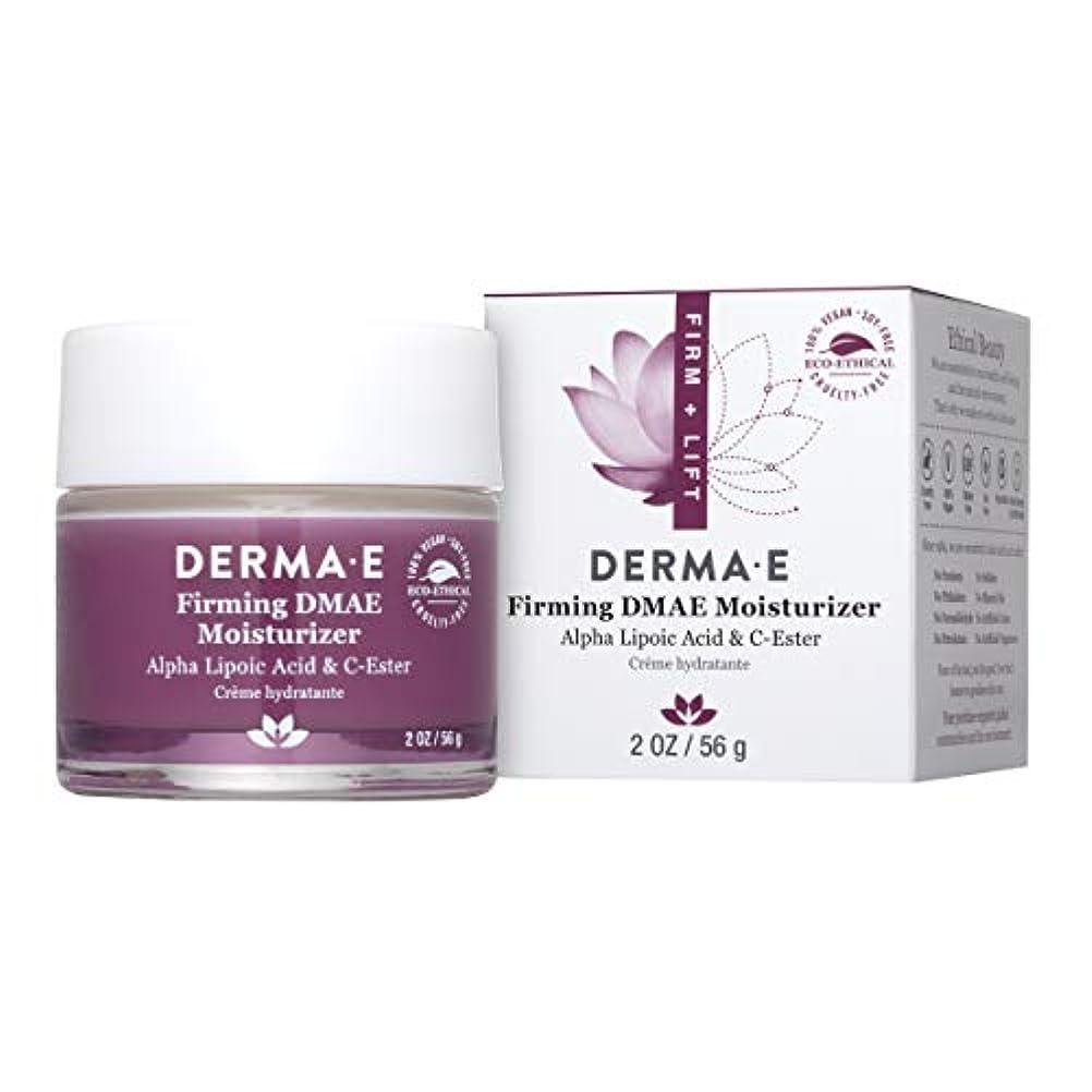 量で虚栄心飢饉Derma E Firming DMAE Moisturizer 56g/2oz並行輸入品