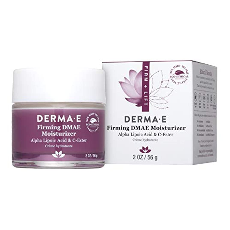 細胞小石ベッドを作るDerma E Firming DMAE Moisturizer 56g/2oz並行輸入品