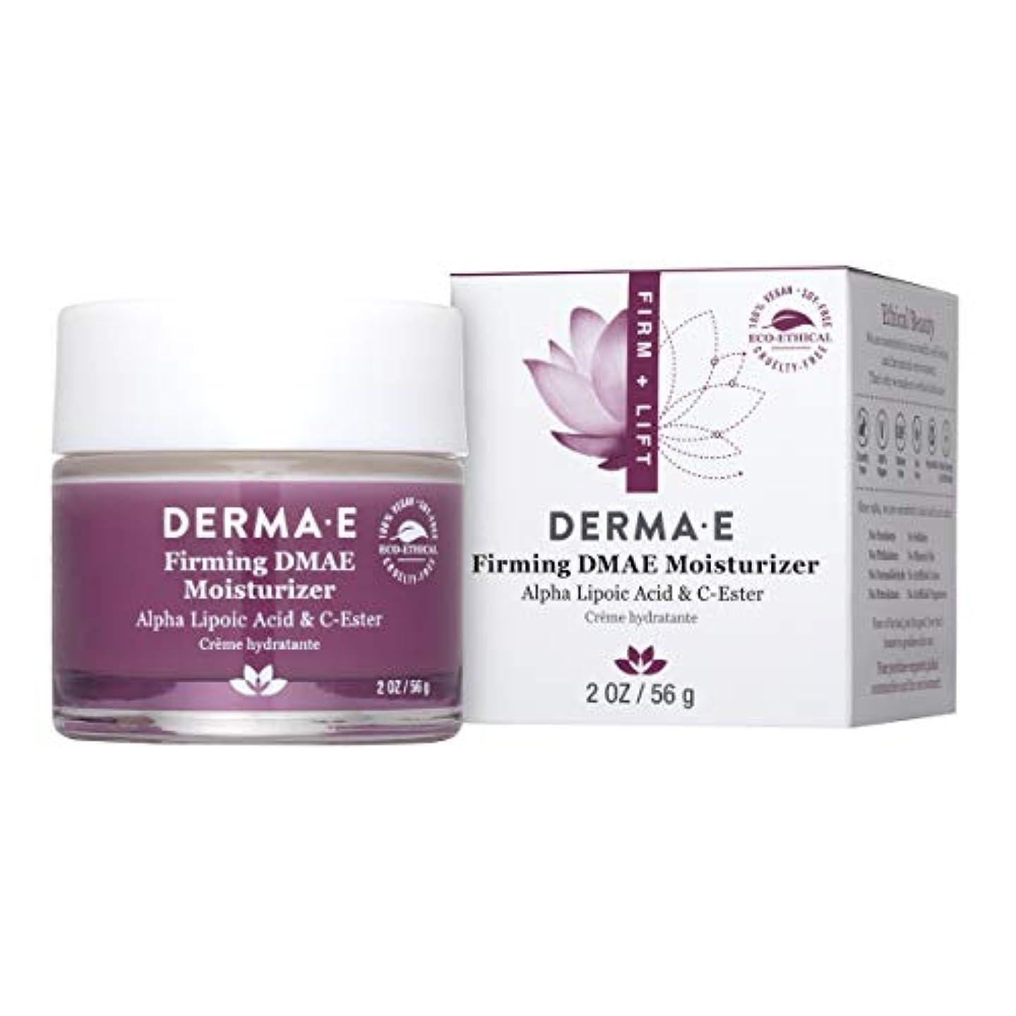 気絶させる統治する早いDerma E Firming DMAE Moisturizer 56g/2oz並行輸入品