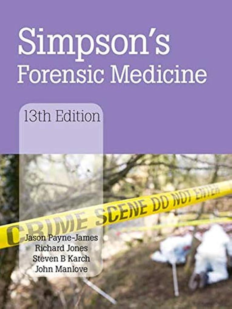 呼吸する振るプロフィールSimpson's Forensic Medicine, 13th Edition