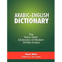 Arabic-English Dictionary: The Hans Wehr Dictionary of Modern Written Arabic
