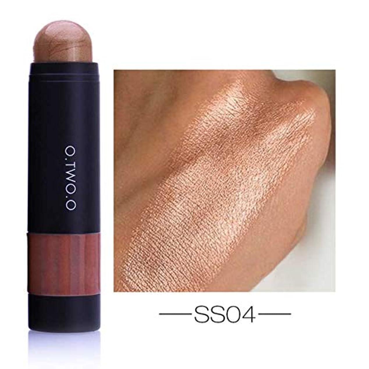 リファインショップゲストQuzama-JS 信頼性の高いライターの女性アイテムfaddish新しい隠し屋顔顔高光ペン顔リフト製品化粧(None No. 4-Contraband)