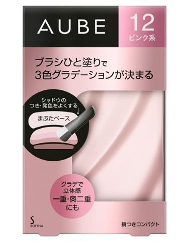 ブラウザシャベルファッションオーブ ブラシひと塗りシャドウN (12 ピンク系)