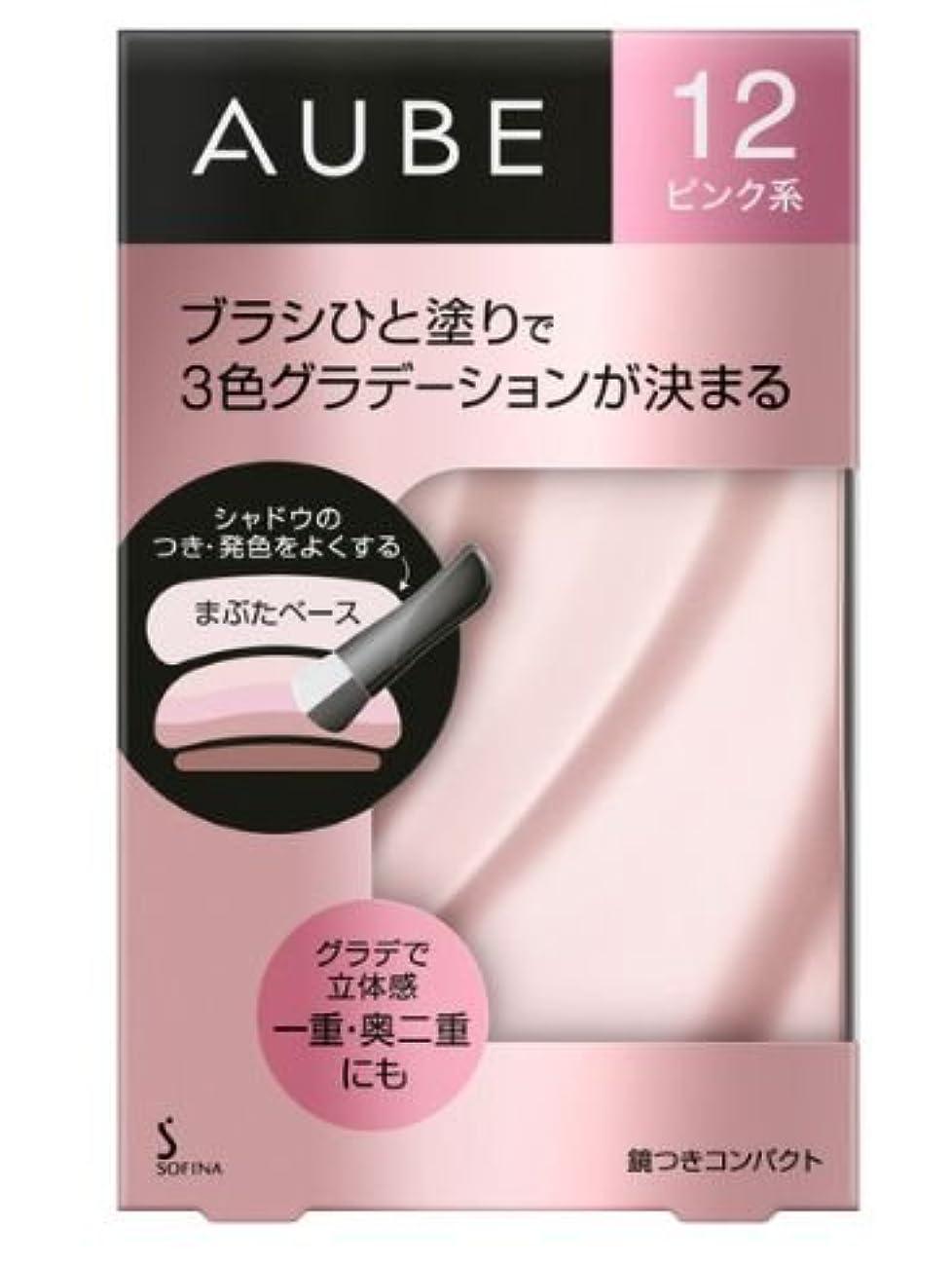 トリプル爆風影響力のあるオーブ ブラシひと塗りシャドウN (12 ピンク系)
