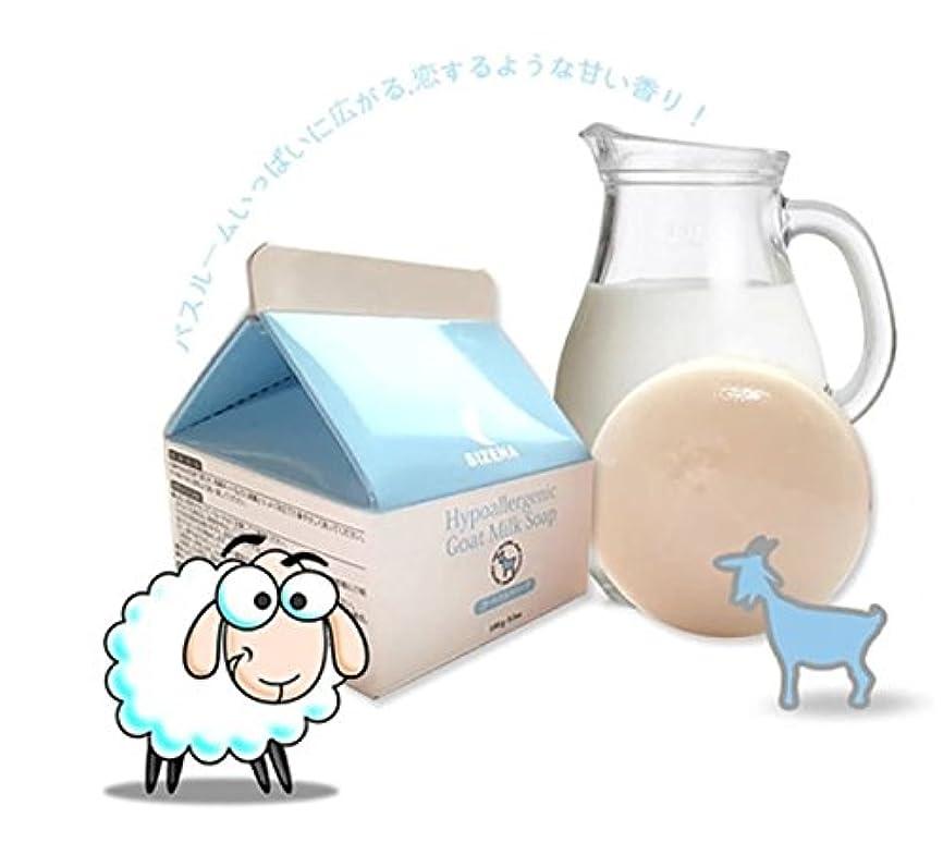 排泄する並外れた実行可能ミルクソープ100g