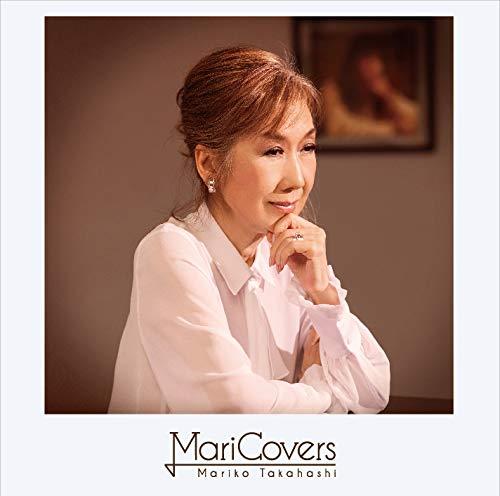 MariCovers (初回限定盤)