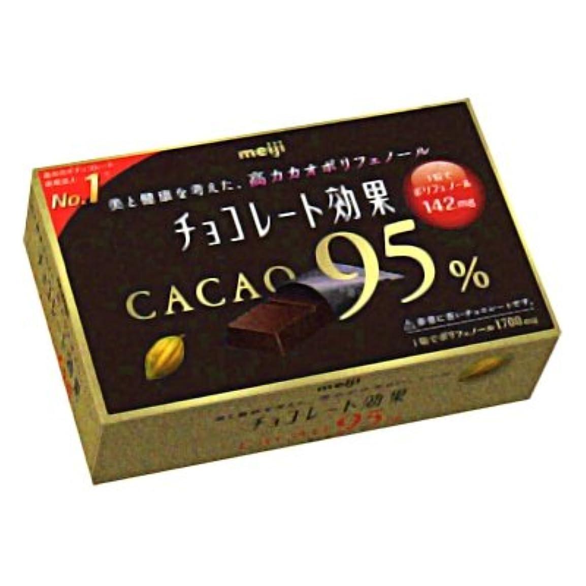 信頼できる急速な十分に明治 チョコレート効果カカオ95%BOX 60g 60コ入り