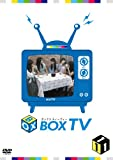 BOX-TV #1 [DVD]